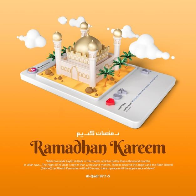 이슬람 라마단 카림 인사 소셜 미디어 인스 타 그램 게시물 및 배너 3d 일러스트 템플릿