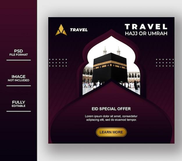 イスラムのウムラとメッカ巡礼ツアーと旅行バナーテンプレート