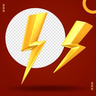 Изолированные 3d значок вспышки молнии для композиции