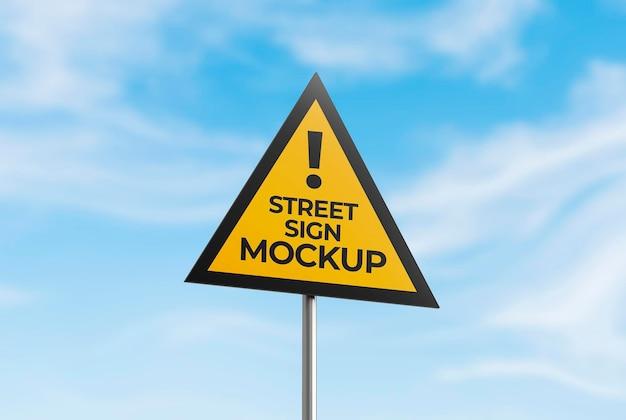 광고 또는 브랜딩을 위한 격리된 3d 거리 표지판 모형