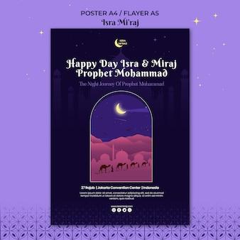 Isra miraj poster template