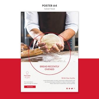 イタリア料理のポスターデザイン