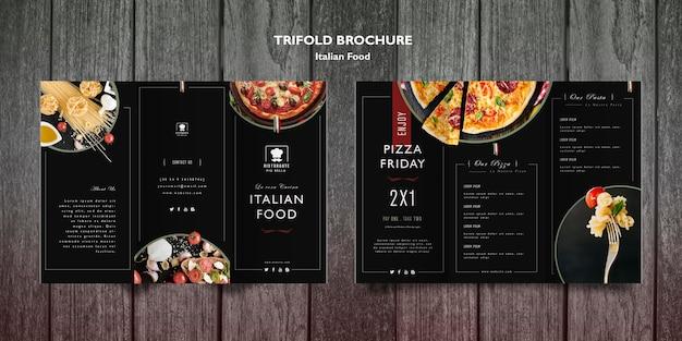 Итальянская еда брошюра