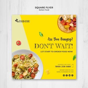 Modello italiano dell'aletta di filatoio del quadrato di concetto dell'alimento