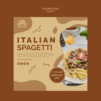 Итальянская еда дизайн флаера