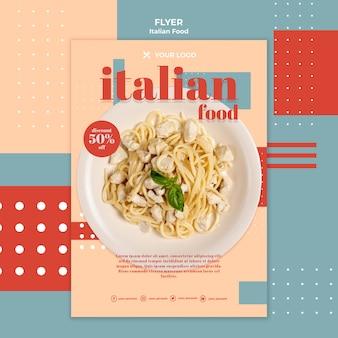 Итальянская еда флаер шаблон