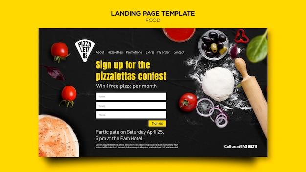 イタリア料理のランディングページ