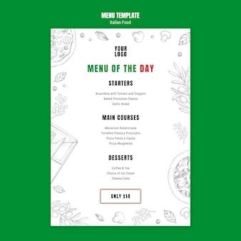 Шаблон меню итальянской кухни