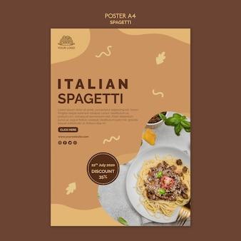 Шаблон плаката итальянской кухни
