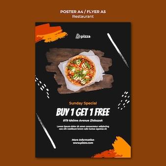 Шаблон плаката ресторана итальянской кухни