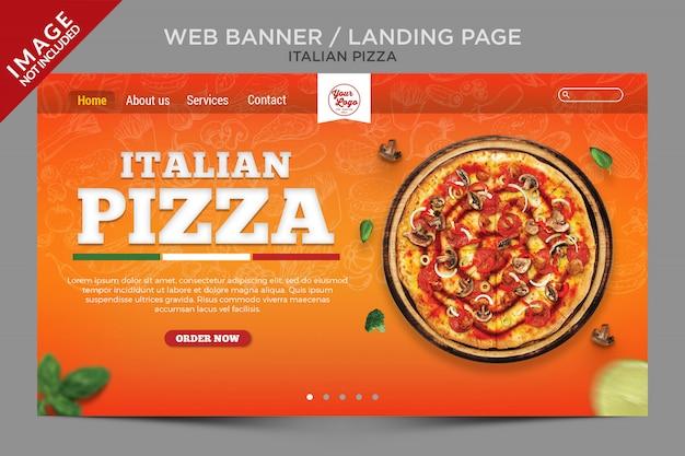 イタリアのピザwebバナーまたはランディングページシリーズテンプレート