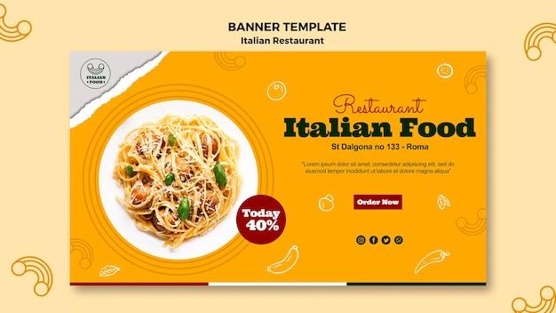 Italian restaurant banner template
