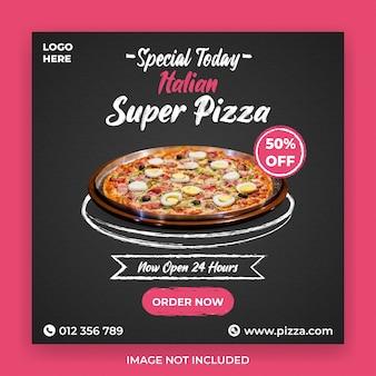 イタリアのスーパーピザプロモーションinstagramのテンプレート