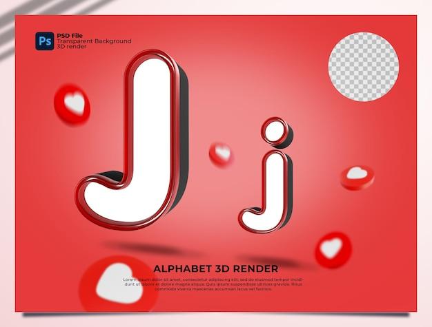 J 알파벳 3d 렌더링 요소와 붉은 색