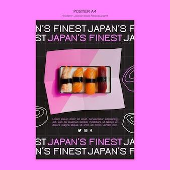 日本の最高の寿司ポスターテンプレート