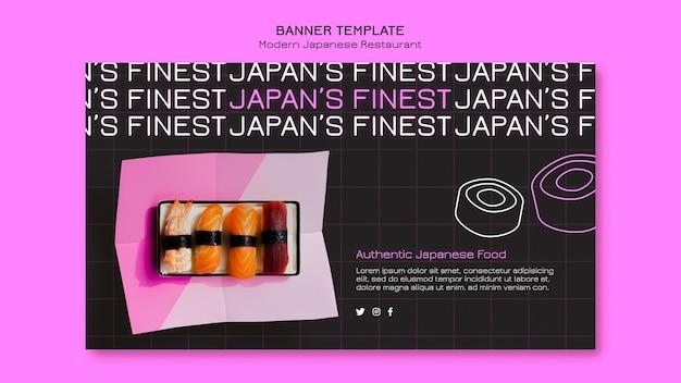 日本の最高の寿司レストランバナーテンプレート