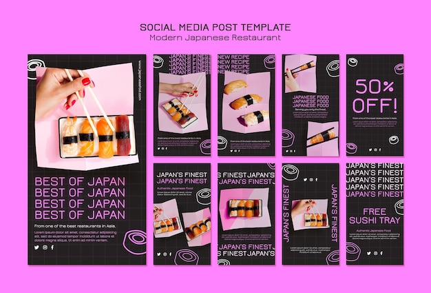 日本の最高の寿司ソーシャルメディアの投稿テンプレート