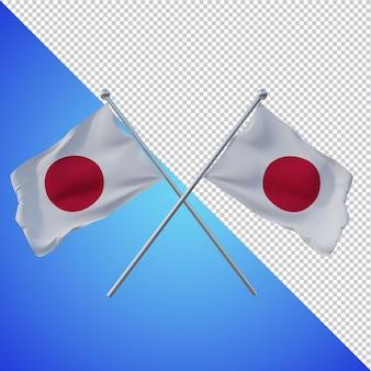 日本の国旗の3dレンダリングが分離されました