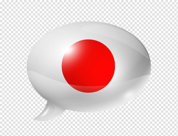 일본 국기 연설 거품
