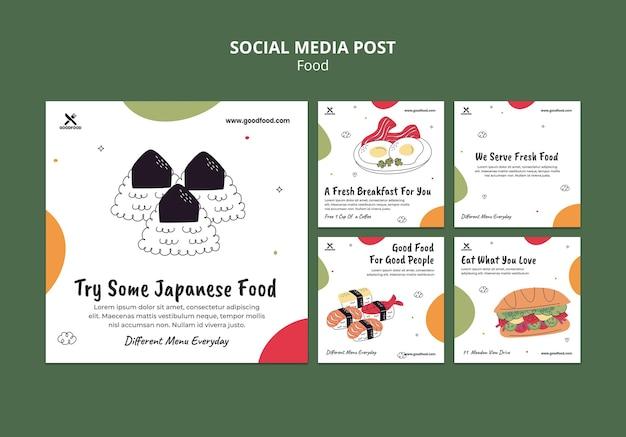 Сообщение в социальных сетях о японской еде