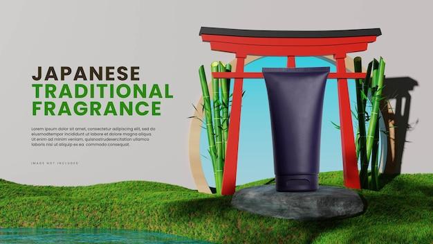 Подиум в японском саду с воротами torii