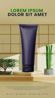 日本のインターオア・ポディウム製品展示