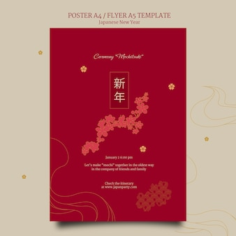 Japanese new year poster template in red