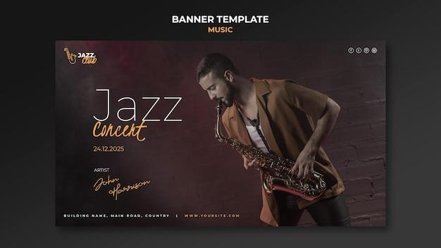재즈 콘서트 배너 서식 파일