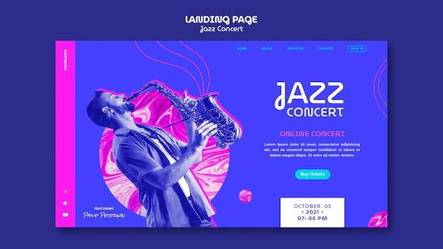 재즈 콘서트 방문 페이지 템플릿