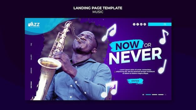 Jazz concert landing page