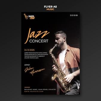재즈 콘서트 인쇄 템플릿