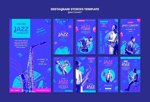 재즈 콘서트 소셜 미디어 스토리