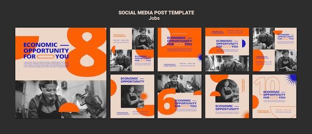 취업 기회 소셜 미디어 게시물 프리미엄 PSD 파일