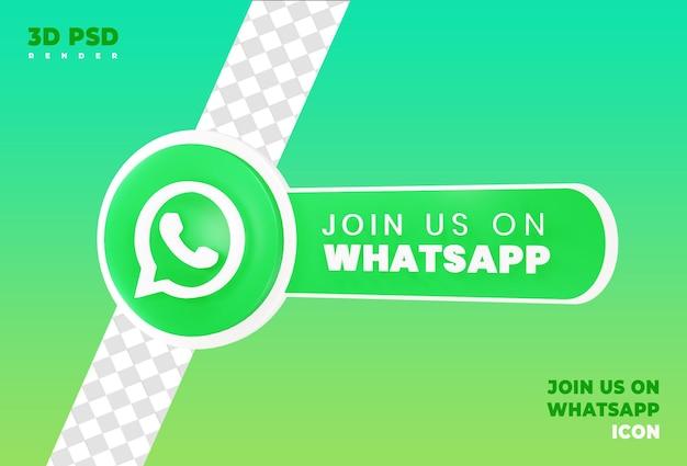 Whatsapp 렌더링 아이콘 배지 절연에 참여하십시오.