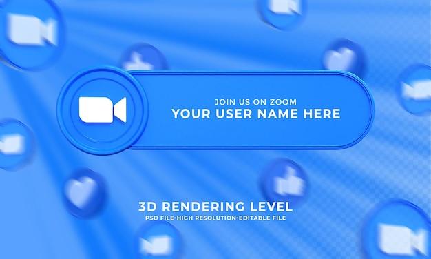 Присоединяйтесь к нам в социальных сетях zoom, нижняя третья третья часть шаблона значка рендеринга