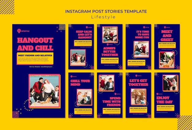 Истории о радостном образе жизни в социальных сетях