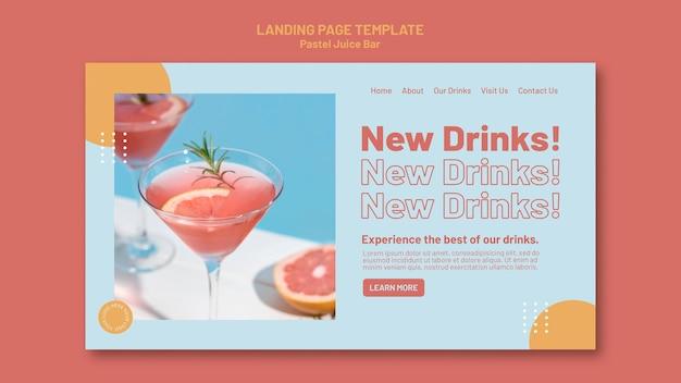 Шаблон целевой страницы сок-бара