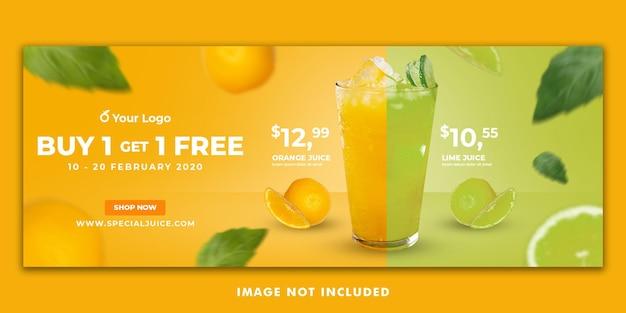 Шаблон баннера обложки facebook для меню напитков с соком для продвижения ресторана