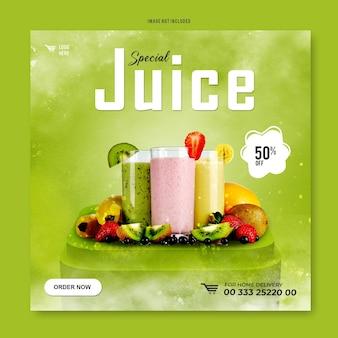 Дизайн шаблона поста в социальных сетях juice