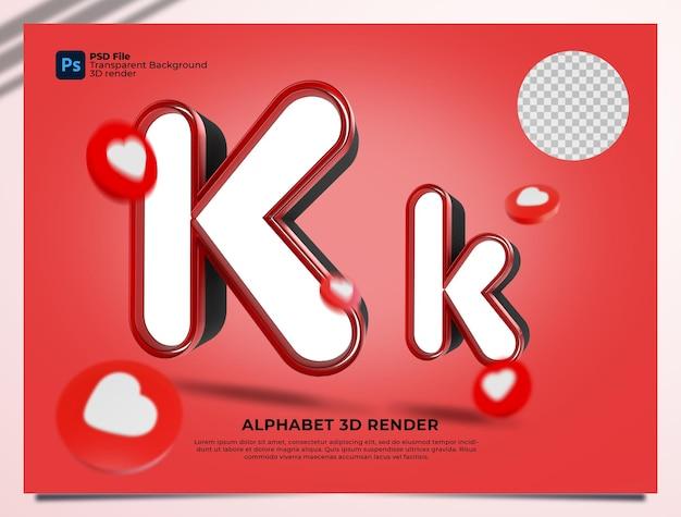 K 알파벳 3d 렌더링 요소와 붉은 색
