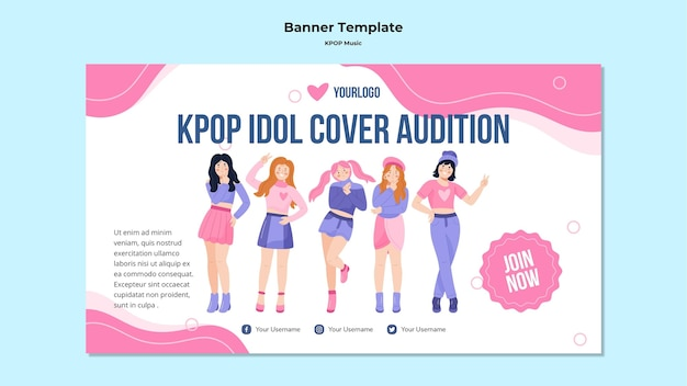 K-pop水平バナーテンプレート
