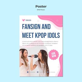 Modello di poster k-pop con foto
