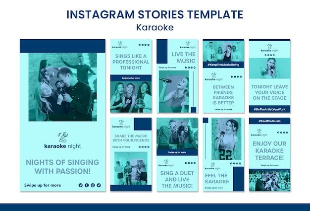 Шаблон историй instagram концепции караоке