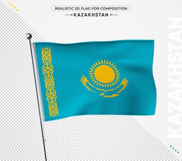 Флаг казахстана с реалистичной текстурой