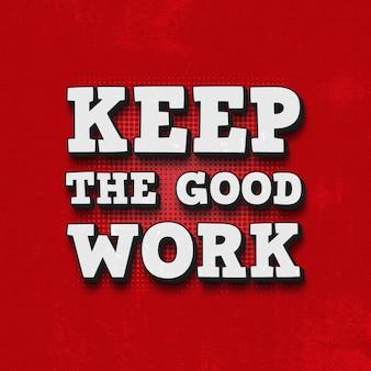 Сохраните шаблон цитаты о хорошей работе