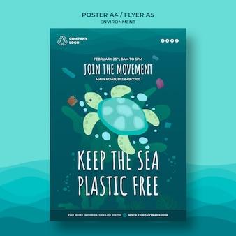 Держите океан чистый шаблон плаката с черепахой