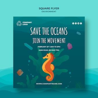 Держите океан в чистоте квадратный шаблон флаера с морским коньком