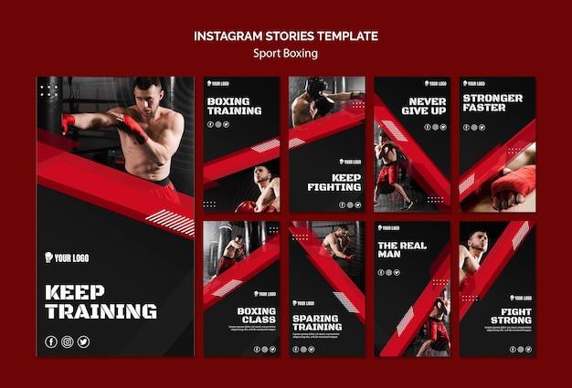 Продолжайте тренироваться в бокс-инстаграм истории