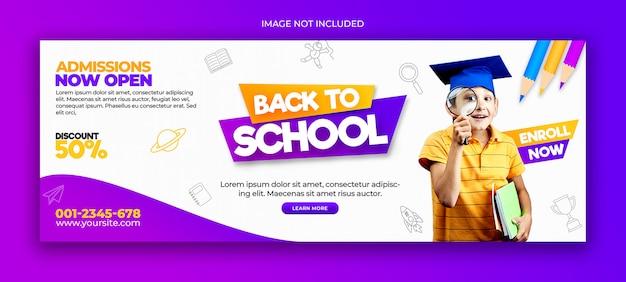 Kid school admission cover
