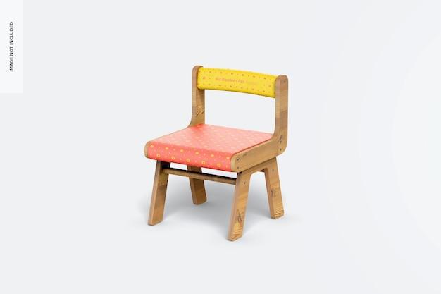 子供の木製の椅子のモックアップ